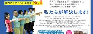 shiodome_mall-302x123