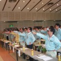 平成27年度琉球開発安全衛生大会開催しました!