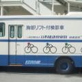 インフルエンザ予防接種実施☆!