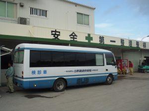 DSCF9721